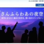 SnapCrab_NoName_2013-7-10_20-57-12_No-00.png