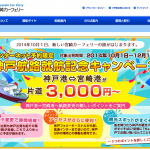 SnapCrab_NoName_2014-8-12_9-42-34_No-00.png