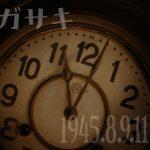 nagasaki341.jpg